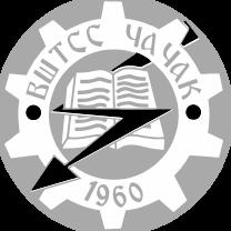 VŠTSS Cacak logo